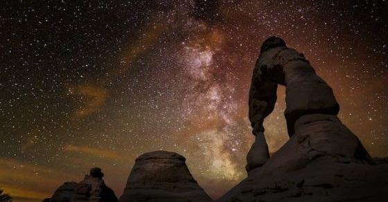 Droga Mleczna ciekawostki