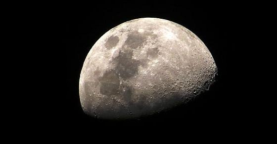 Księżyc ciekawostki