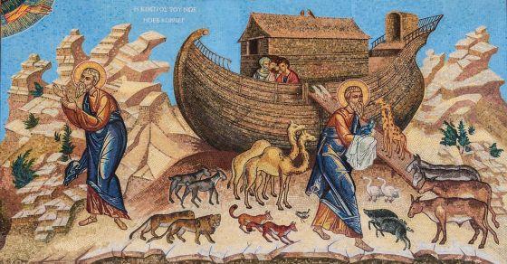 Arka Noego ciekawostki