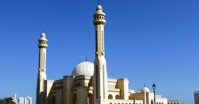 Bahrajn ciekawostki