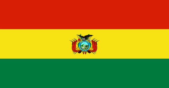 Boliwia ciekawostki