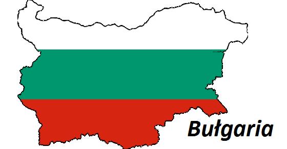 Bułgaria ciekawostki
