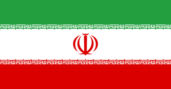 Iran ciekawostki