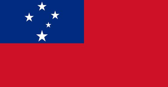 Samoa ciekawostki