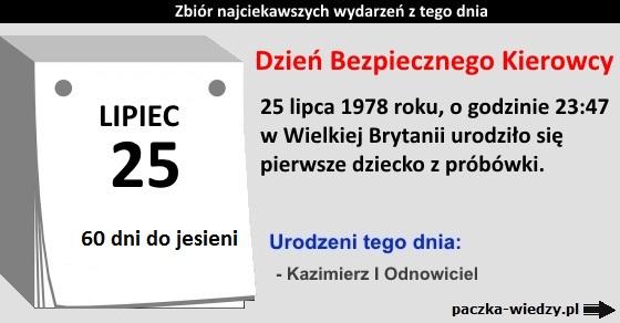 25lipca