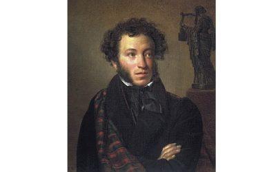 Aleksander Puszkin ciekawostki